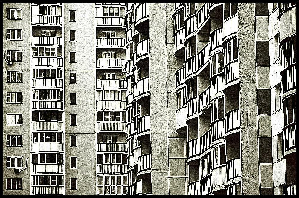 Жизнь в многоквартирных домах