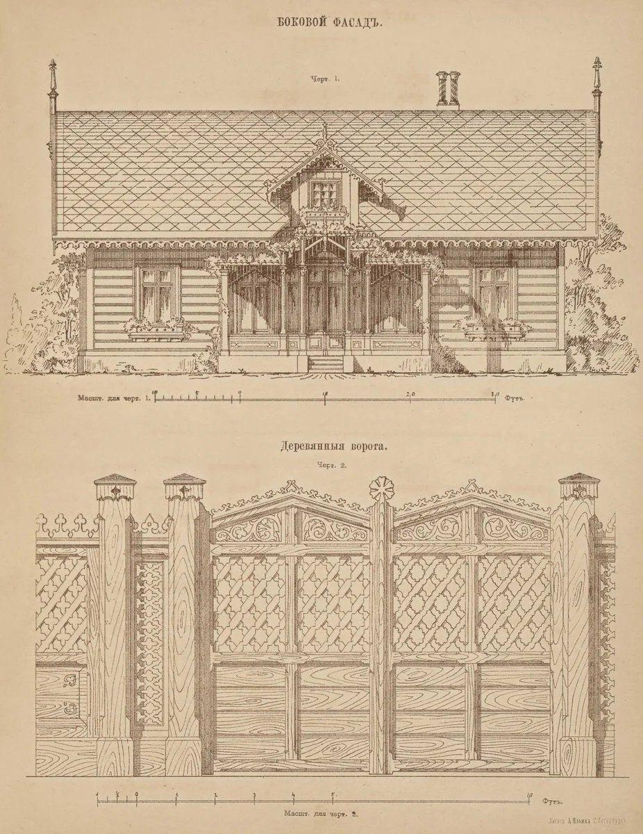 Проект дачного дома для одного семейства