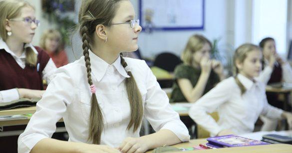 Класс девочек в Земской гимназии, Балашиха