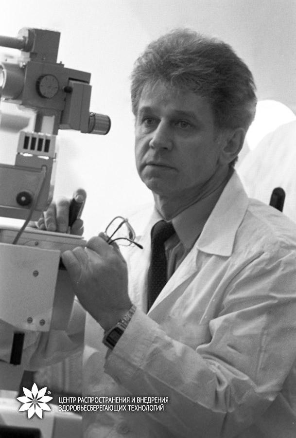 Доктор Владимир Базарный