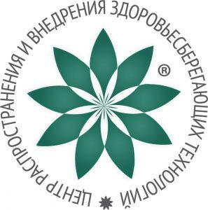 Центр распространения и внедрения здоровьесберегающих технологий