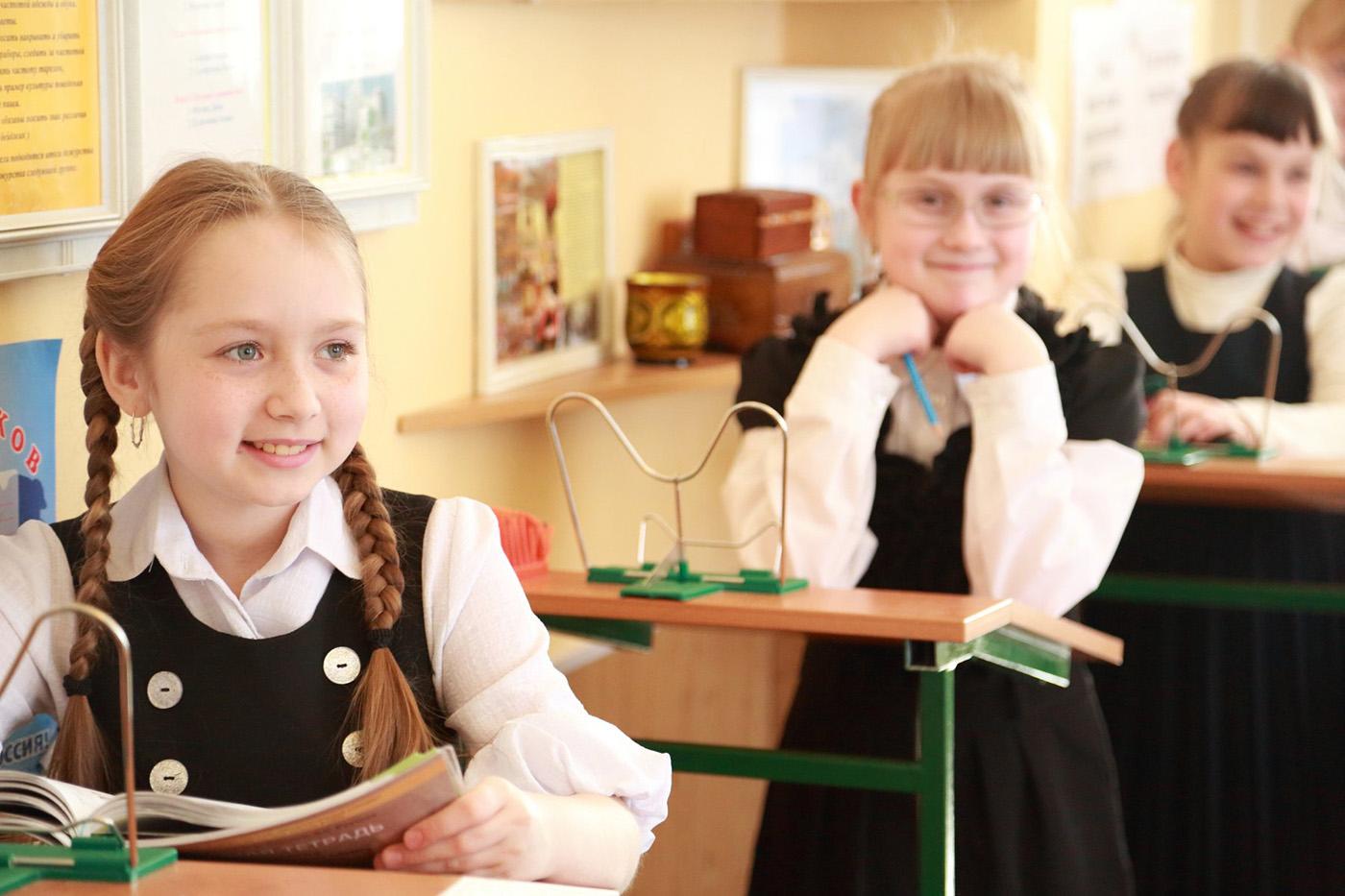 Класс девочек в школе №115 г. Ярославль