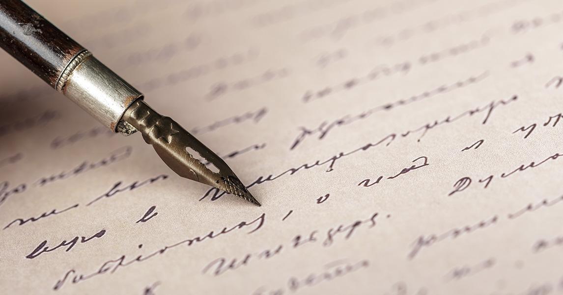 Влияние различных способов письма на функциональное состояние и развитие детей