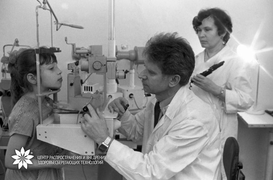 Владимир Базарный, руководитель лаборатории органов чувств НИИ медицинских проблем Севера Сибирского Отделения Академии Наук СССР 1988 год, г. Красноярск