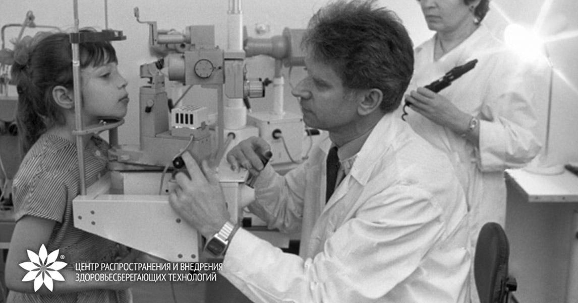 Сегодня своё 79-летие отмечает профессор Владимир Базарный